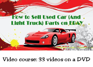 Ebay Used Car Parts